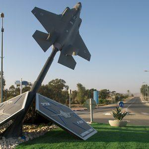 בסיס חיל האוויר 27
