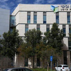 משרדי אריסון תל אביב