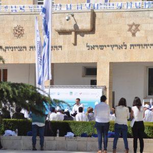 מבני הסוכנות היהודית כרמיאל