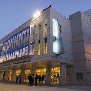 התיאטרון העירוני חיפה