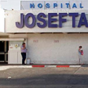 בית חולים יוספטל - אילת